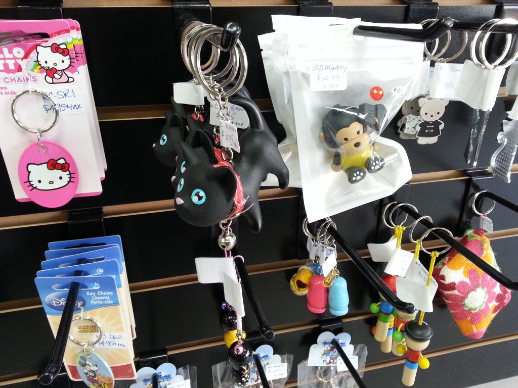 Key Chains at The Key Crew